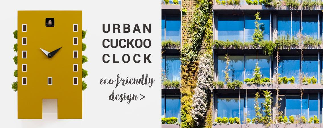 URBAN CUCKOO CLOCK