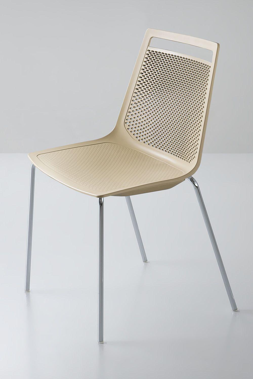 Akami designer stuhl aus metall und technopolymer for Stuhl design 20 jahrhundert