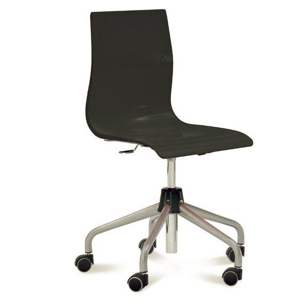 Gel d chaise de bureau domitalia en m tal et san - Chaise de bureau reglable en hauteur sans roulette ...