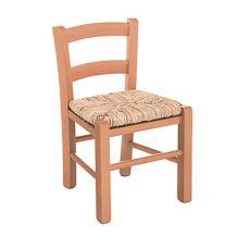 Baby 125 - Y - Silla rústica para niños, en madera, con asiento en paja, disponible en varios colores
